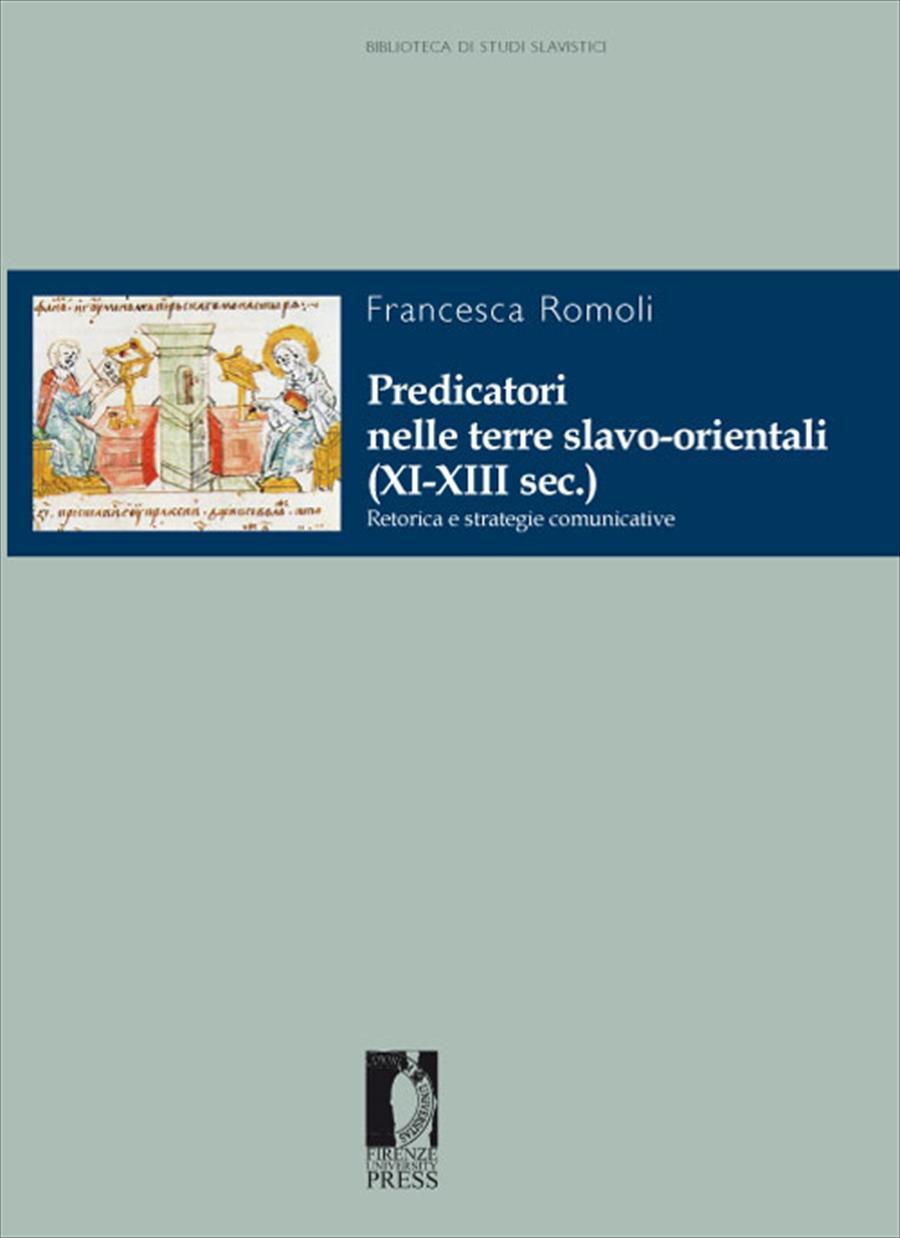 Predicatori nelle terre slavo-orientali (XI-XIII sec.)