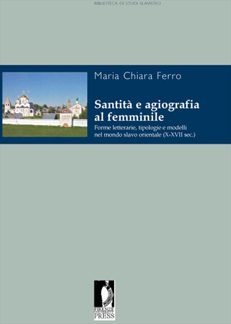 Santità e agiografia al femminile