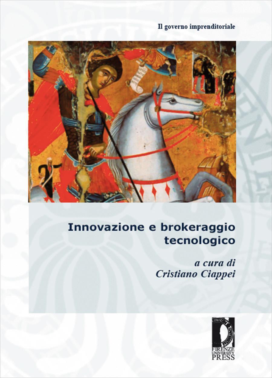 Innovazione e brokeraggio tecnologico