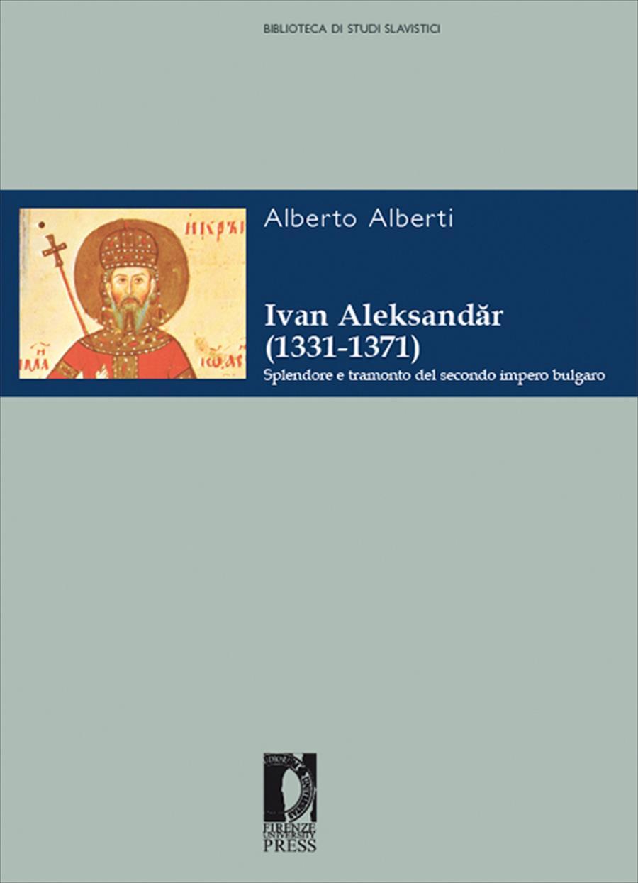 Ivan Aleksandăr (1331-1371)