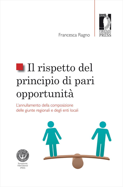 Il rispetto del principio di pari opportunità