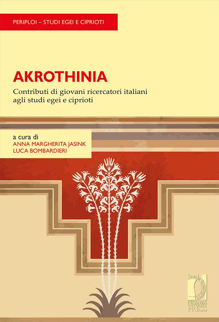 AKROTHINIA