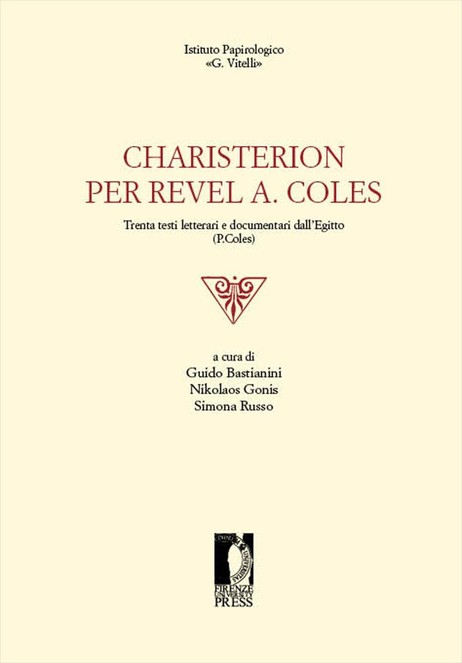 Charisterion per Revel A. Coles