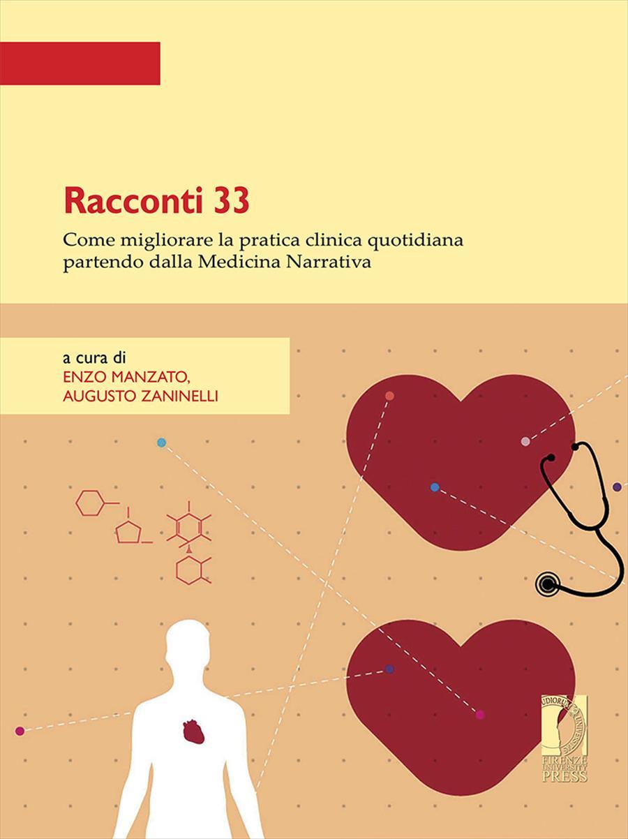 Racconti 33