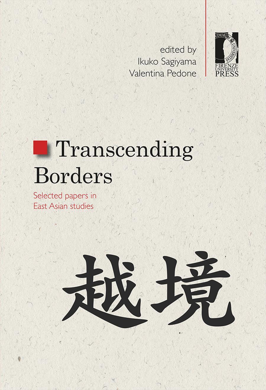 Transcending Borders