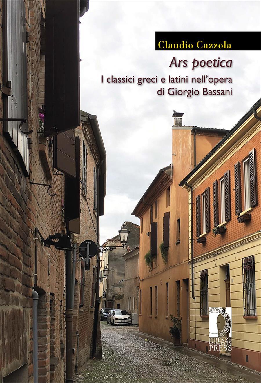 <i>Ars poetica</i>