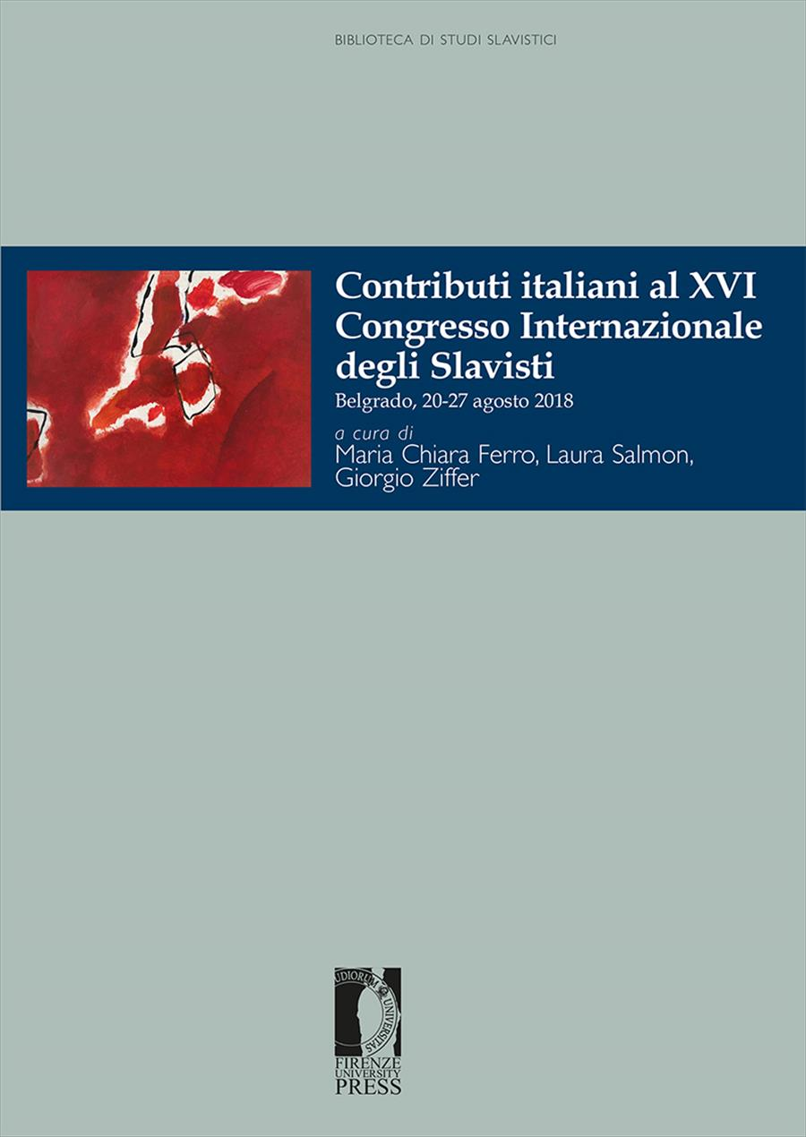 Contributi italiani al XVI Congresso Internazionale degli Slavisti
