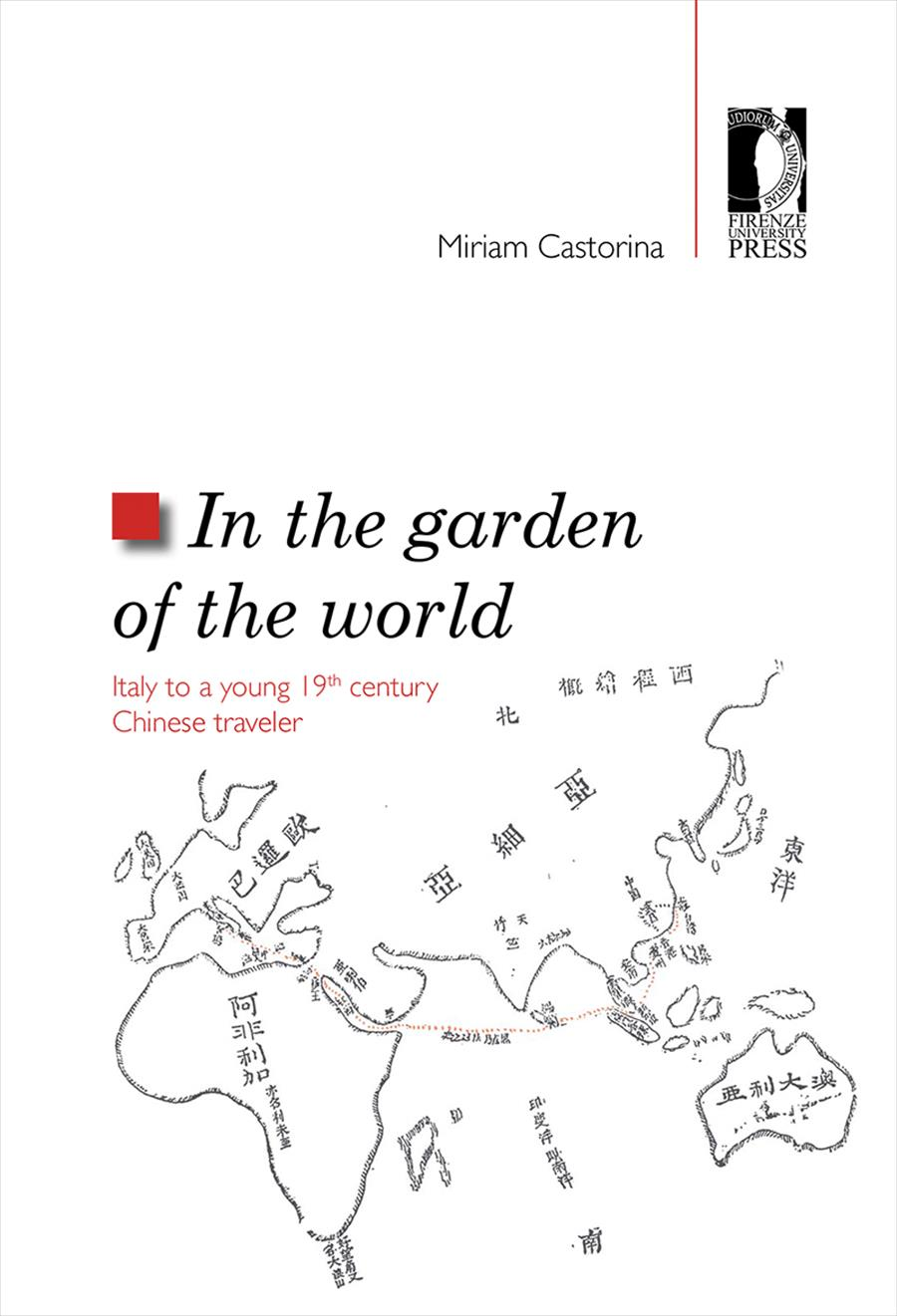 In the garden of the world