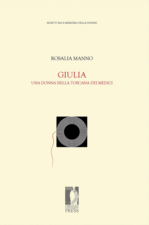 Giulia