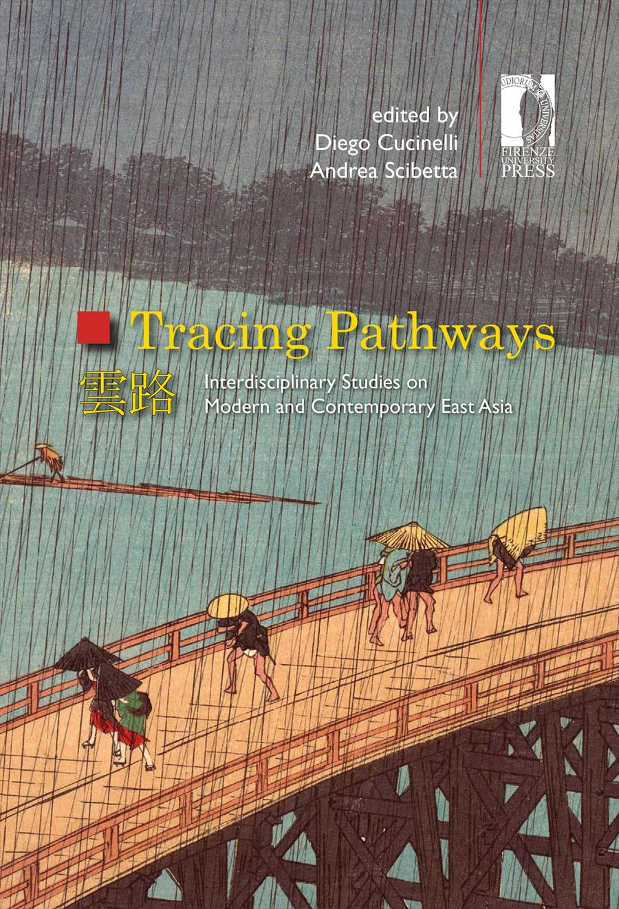 Tracing Pathways 雲路
