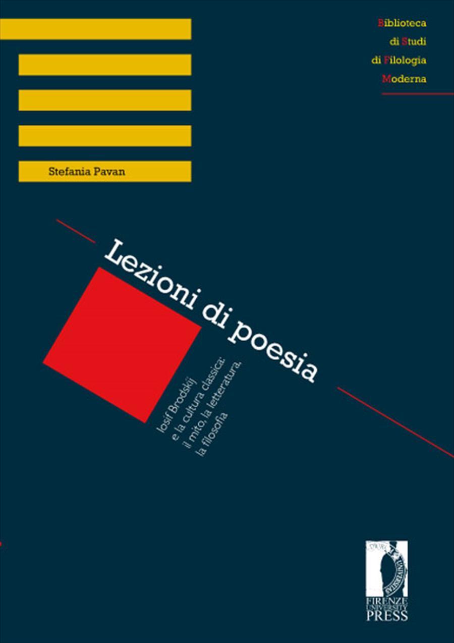 Lezioni di poesia