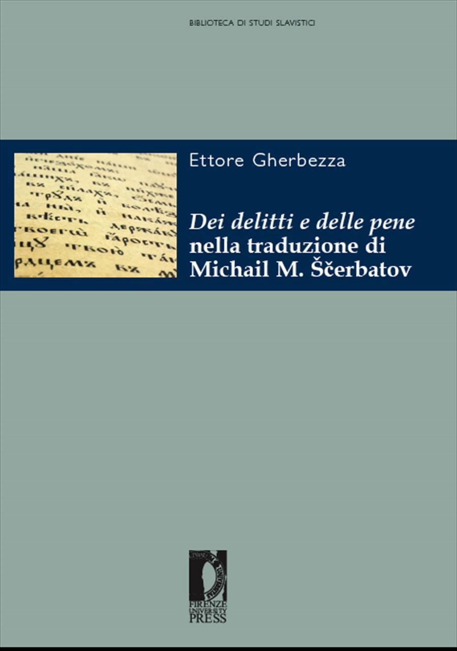 Dei delitti e delle pene nella traduzione di Michail M. Scerbatov